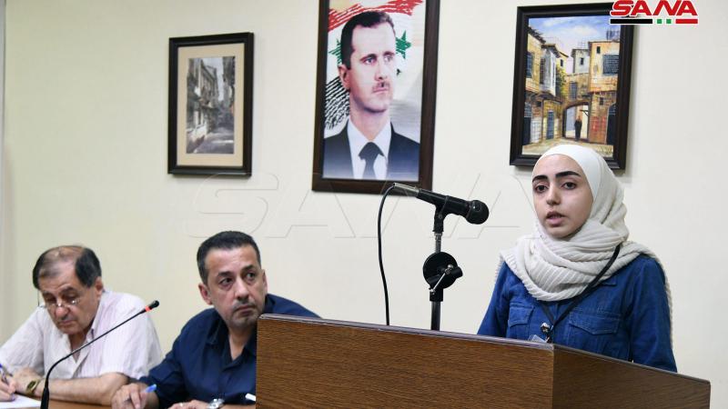 نصوص أدبية لأدباء شباب في ملتقى فرع كتاب دمشق
