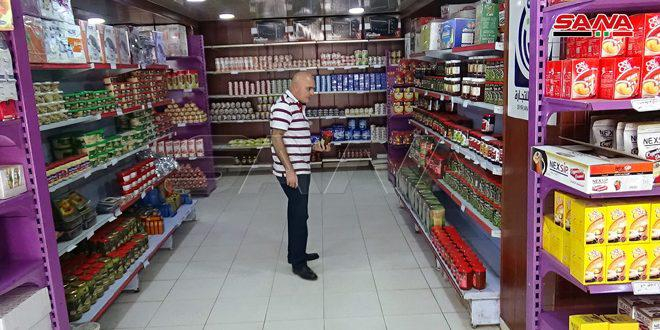 السورية للتجارة بحلب: استمرار البيع خلال فترة عطلة عيد الأضحى المبارك