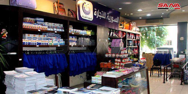 745 مليون ليرة مبيعات السورية للتجارة من القرطاسية