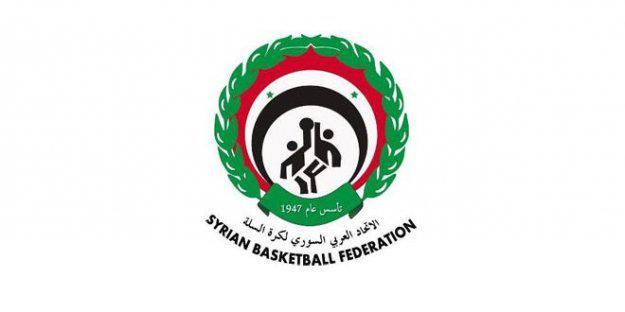 اتحاد كرة السلة - سوريا