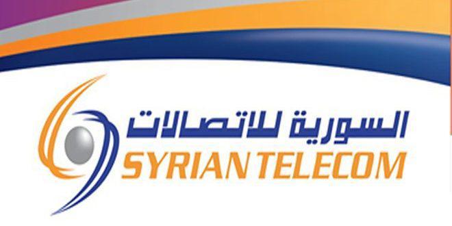 السورية للاتصالات تستأنف الخدمات المتوقفة بسبب عملية تحديث البرامج