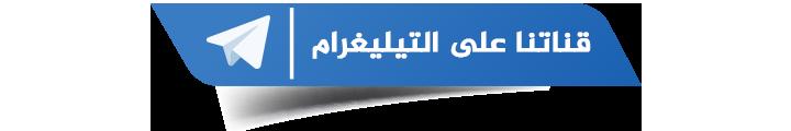 شكاوى عن سوء جودة الخبز وتقاضي زيادة في الأسعار في حمص