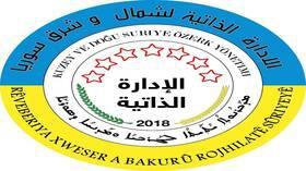 حظر كلي في عدد من مناطق الشمال السوري بسبب كورونا