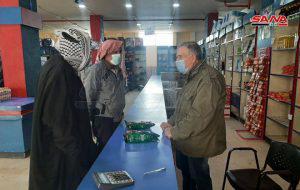 مخابز السويداء وحمص وصالات السورية للتجارة مستمرة بعملها خلال عطلة عيدي الميلاد ورأس السنة