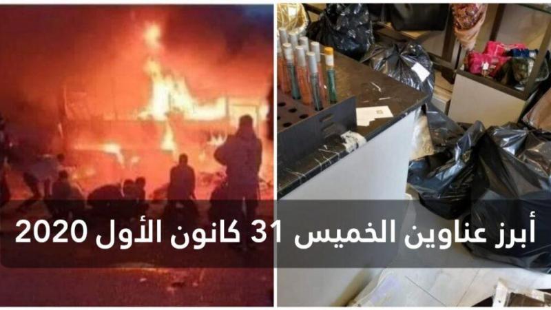 حملة تفتيش ومصادرة بحلب… وداعش يتبنى كمين ديرالزور