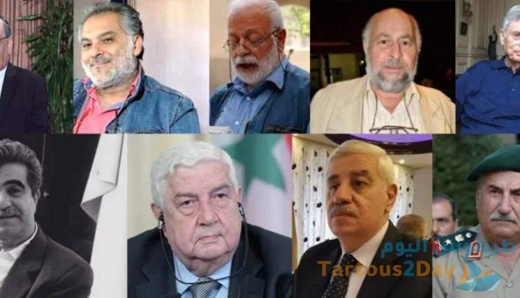 2020 يخطف أرواح العديد من السياسيين والفنانين والمشاهير السوريين