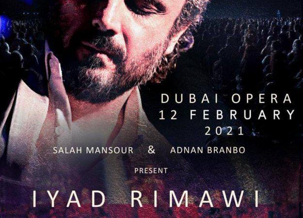 دبي تحتضن من جديد «رسائل حب من دمشق» لإياد الريماوي