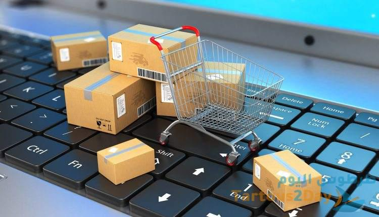 سوق الكتروني