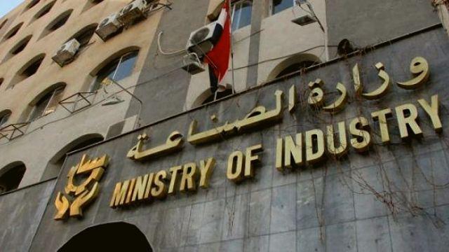 وزير الصناعة يطالب بحل موضوع العقارات المؤجرة والمستأجرة لمصلحة الوزارة بشكل فوري