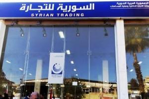 السورية للتجارة: 20 ألف طن رز و15 ألف طن سكر وصلت سوريا