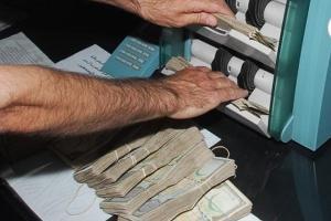 مصرف التوفير يخفّض سقف ودائع التوفير الجديدة إلى مليون ل.س