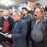ضبوط تموينية بحق مخالفات في ريف دمشق ودرعا واللاذقية والرقة