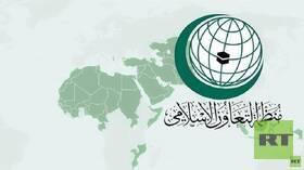 """""""التعاون الإسلامي"""" تعلن تأييدها لبيان الخارجية السعودية بشأن التقرير الأمريكي حول مقتل خاشقجي"""