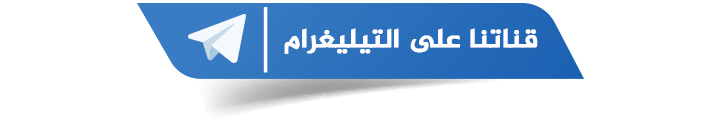 يجمع أكياس المنظفات ويعبئها لبيعها على أنها أصلية في حلب