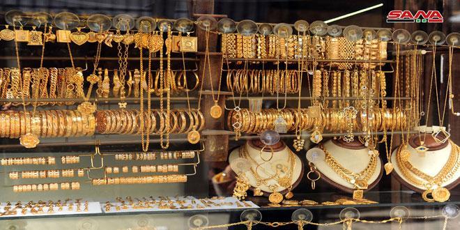غرام الذهب يتراجع 3 آلاف ليرة في السوق المحلية