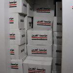 توزيع سلل غذائية على الأسر المحتاجة بدرعا