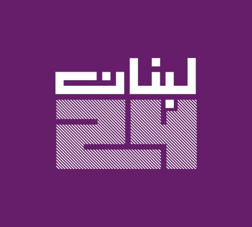 lebanon 24