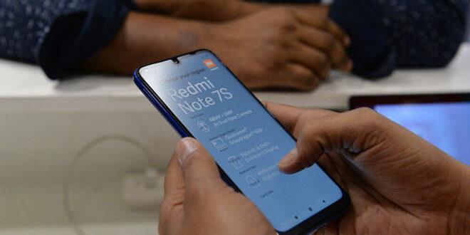 شاومي تسجل براءة اختراع هاتف ذكي بشاشة غير عادية..صورة