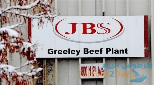 """أضخم شركة في مجال تعبئة اللحوم """" جي بي اس """" تتعرض لهجوم الكتروني ."""
