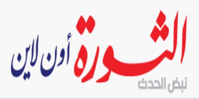(ناتو) تحت الطلب- بقلم: بشار محمد