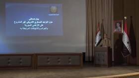 النيابة العسكرية السورية: هناك أدلة على أن الولايات المتحدة تدرب إرهابيين في سوريا