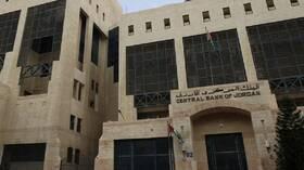 البنك المركزي الأردني يكشف عن حجم مديونية الأفراد