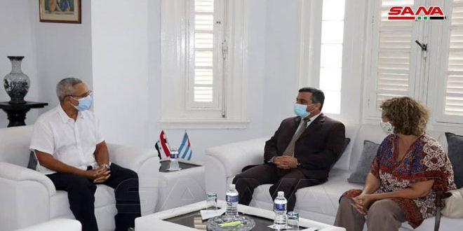 مباحثات سورية كوبية لتعزيز التعاون التجاري بين البلدين