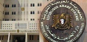 سورية تدين الهجوم الإرهابي في الأهواز الإيرانية .. رعاة الإرهاب لن يستطيعوا تحقيق مخططاتهم