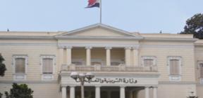 """""""التربية والتعليم"""" المصرية تنفي ذكر مدينة القدس عاصمة لإسرائيل في مناهج التدريس"""