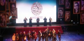 """""""الطوق والاسورة"""" يفوز بجائزة """"مهرجان المسرح العربي"""""""