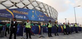 مباراة السعودية وقطر- هل تحرك الرياضة مياه السياسة الراكدة؟