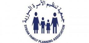 145 ألف خدمة لفرع جمعية تنظيم الأسرة في درعا