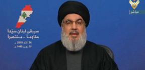 السيد نصر الله: إعلان ترامب حول الجولان السوري المحتل استهتار بالقرارات الدولية