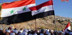 رفض عربي ودولي لقرار ترامب الاعتراف بسيادة «إسرائيل» على الجولان المحتل