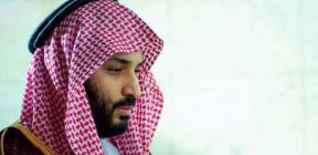 مدير مكتب ولي العهد السعودي يعتذر بشأن إعلامية سعودية