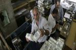 المالية ترفع الحدود الدنيا لمكلفي الضرائب حتى 10 أضعاف!