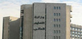5 منح و20 مقعداً دراسياً للمرحلة الجامعية الأولى في الجامعات المصرية
