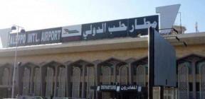 محافظ حلب: عودة مطار حلب الدولي للعمل قريباً