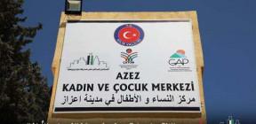 """سياسة التتريك لا تنتهي.. العلم التركي على منشآت رسمية في """"أعزاز"""" السورية"""