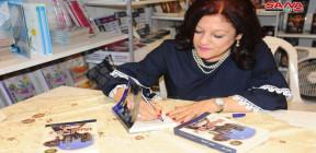 حضور غني للرواية السورية في حفلات التوقيع بمعرض الكتاب