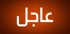 رويترز: الشركة المشغلة للناقلة البريطانية المحتجزة لدى إيران تؤكد أنه قد يفرج عنها اليوم