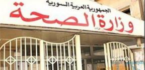 """ارتفاع حصيلة إصابات """"كورونا"""" في سورية إلى 106 حالات"""