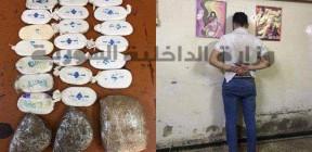 القبض على مروج مخدرات بريف دمشق بحوزته ستة كيلوغرامات من الحشيش المخدر