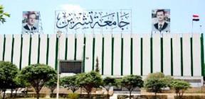 لا تأجيل للامتحانات في جامعة تشرين.. رغم اشتداد العاصفة في اللاذقية