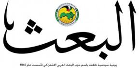 """""""منظمة الكيميائي"""" كسلاح في """"التجويع للتركيع""""-بقلم: أحمد حسن"""