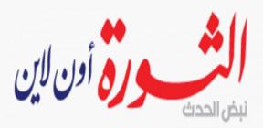 """""""إسرائيل"""" تلعب بالنار..- بقلم: بشار محمد"""