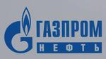 """""""غازبروم نفط"""" الروسية تسجل في الربع الأول ربحا ملياريا"""