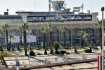 الإعلان عن خط شحن جوي لنقل البضائع بين سوريا ولبنان عبر مطار حلب