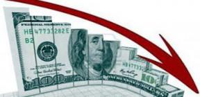 الدولار يهبط لأدنى مستوياته