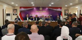 إقليم صناعي سوري عراقي موحد لمنافسة تركيا والخليج